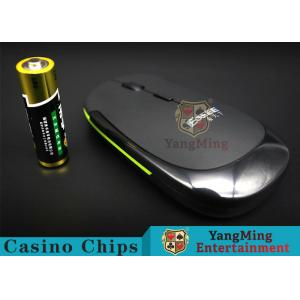 China Universal Baccarat Gambling Systems Dedicated Wireless Computer Mouse on sale