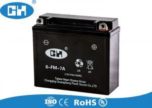 China Lightweight Sealed Motorcycle Batteries AGM Separator Design Self - Regulating Relief Valve on sale