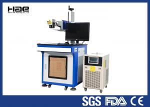 China 5W - 9W Glass Green Laser Marking Machine 532nm Wavelength For Jewelry on sale