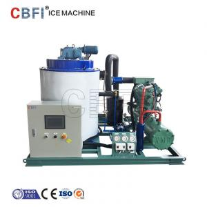 China Germany Siemense PLC Edible Ice Flake Machine , Industrial Ice Maker Machine  on sale