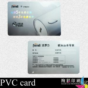 China Embossing Number Blank PVC Cards Gold Or Silver Hot Stamping For Membership Card on sale