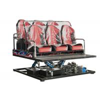 Professional 7D Interactive Motion Theater Color Customized For Amusement Park