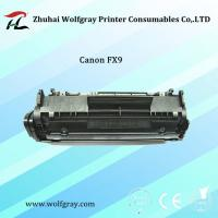 Compatible for Canon FX9 Toner Cartridge