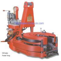 Oilfield Drilling tool- Wellhead Manual Tongs and Power Tongs