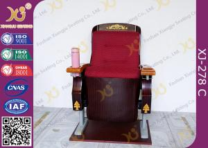 China Wooden Armrest Vintage Cinema Theater Chairs With Golden Flower / Cup Holder on sale