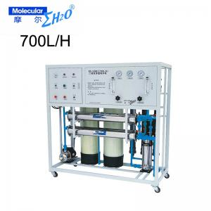 China Mineral Drinking Water Filter Machine Automatic RO Purification ISO14001 Certification on sale