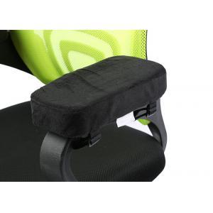 China Perfectionnez les bras combinés de chaise de protections de repos de bras de chaise dans la mousse superbe de mémoire de repos de bras on sale