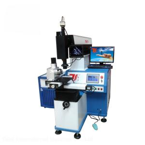 China 200W 400W YAG Laser Welding / Soldering Machine For Mold Repair , Water Cooling on sale