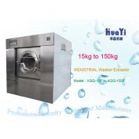 Professional Commercial / Industrial Washing Machine Extractor