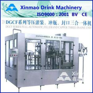 China Automatic Beverage Filling Machine , Wine / Beer Bottling Machine 50 Heads on sale