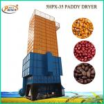 Stainless Steel Maize Drying Machine 35 Tons Batch Type 0.5-1.2% Drying Rate