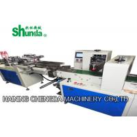China Touch screen Commercial Juice / Coffee Paper Cup Packing Machine on sale
