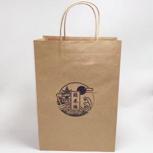 China Foldable Carry Food Kraft Paper Bag Custom Printed Paper Bags With Handles on sale