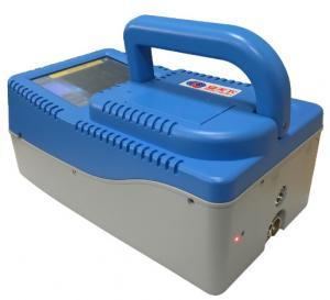 China Pg Sensitivity Counter Terrorism Equipment TS-300 Portable Explosive Drug Detector on sale