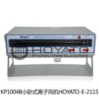 China Industrial Anti Static Air Blower , KP1005B Small Horizontal Type ESD Safe Fans on sale