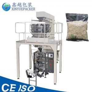China Vertical Type Granule Packing Machine Back Sealing With Accurate Weighing Filling on sale