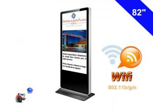 China Android WIFI Digital Signage Totem Kiosk advertising LCD Loop Video Player on sale