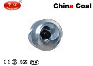 China DC Centrifugal Blower High Performance Brushless DC Centrifugal Blower on sale