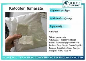 China Anti Allergic Pharmaceutical Raw Materials Ketotifen Fumarate For Antiasthmatic on sale