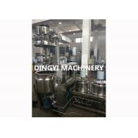 China 380V 316L Cream Vacuum Emulsifying Machine , Electric EmulsifierDrum Mixing Shape on sale