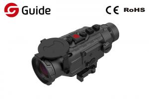 China Easy Operation Thermal Imaging Spotting Scope , Night Vision Scope Clip On on sale