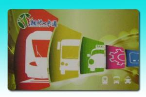 China SmartMX P5CD012 CPU chip cards on sale
