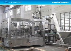 China CSD Bottling Line , Small Automatic Carbonated Drink Filling Machine Carbonated Beverage Bottling Line on sale