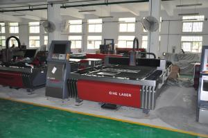 China Water Cooling System Steel Sheet Metal Laser Cutting Machine Low Noise HECF3015IE-500 on sale