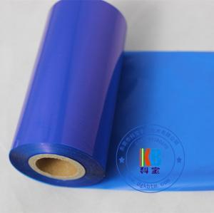 China Fita azul 220mm*76m da impressora do código de barras da resina 180mm*76m usado na fita de cobertura reflexiva dos sinais exteriores on sale