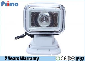 China 6000k HID Remote Controlled SearchlightWith Internal AC Ballast 35 / 55W Power on sale