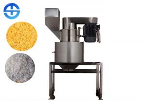 China Small Capacity Bread Crumbs Production Line Stainless Steel Bread Powder Crusher on sale
