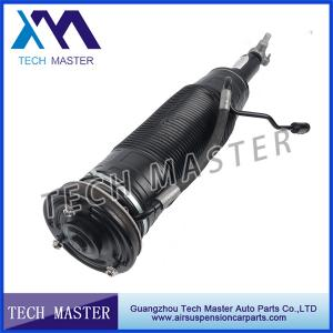 China Mercedes W221 Active Body Control ABC Hydraulic Shock Absorber 2213207913 on sale