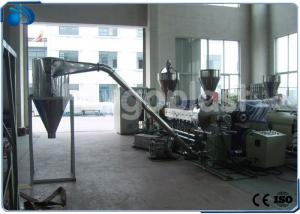 China PP PE Plastic Pellets Making Machine , Wood Plastic Compounding Granulating Line on sale