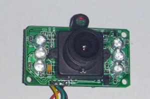 China RS232 Serial Camera Module with IR Function wholesale