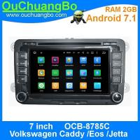 Ouchuangbo auto radio 2G RAM dvd player for Volkswagen Caddy Eos Jetta with Androi 7.1 AUX-IN MP3 FM USB SWC Function
