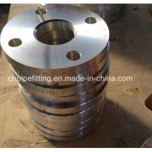 China Aluminum 6061 T6 Forged Welding Neck Flange, Plate Flange, Aluminum 6061 T6 Flange supplier