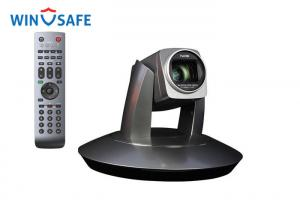 China Double HD-SDI Channels IP Auto Tracking Camera 2.14MP Resolution Support RS485/RS232 on sale