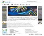 企業 DYS MTRJ、MU の E2000 タイプ光ファイバーのパッチ・コードの大会ヨーロッパ ROHS