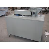 China CE Standard Nut Processing Machine , Commercial Pecan Shelling Machine on sale
