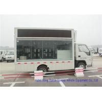 Forland OMDM Mobile LED Advertising Vehicle , P6 P8 P10 LED Display Truck