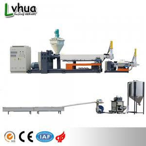PP PA Plastic Recycling Granulation Machine Double Stage LDD