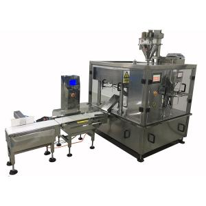 China soft drink liquid filling stand up pouch filling and sealing machine on sale