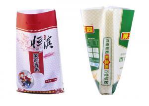 China Sacs écologiques d'emballage de riz stratifiés par Bopp avec l'impression de gravure on sale