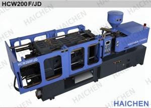 China PE High Speed Injection Molding Machine , Plastic Injection Molding Equipment on sale