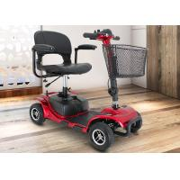 Special Designed Mobility Scooter Wheelchair / 4 Wheel Electric Scooter 100-200w