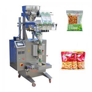 China Vertical JB-300k 250g 1000g automatic garlic slice machine,coffee bean machine,Cat food packing machine on sale