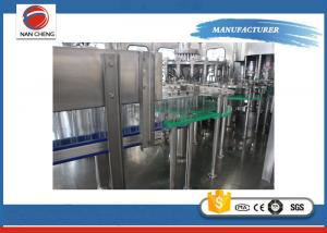 China Small Capacity Beer Glass Bottle Filling Machine High Filling Precision 380V / 220V Customized on sale