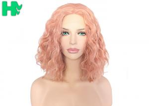 China Natural Wavy Short Bob Cosplay Heat Resistant Fiber Hair Synthetic Wigs For Women on sale