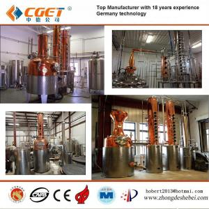 China Alcohol Project Equipment on sale
