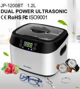 China Degas 1200ML Capacity Household Ultrasonic Cleaner , Small Portable With LED on sale
